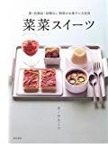 カノウユミコ-本4