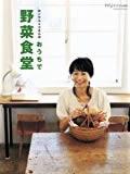 カノウユミコ-本5