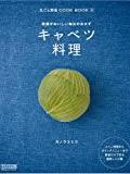 カノウユミコ-本6